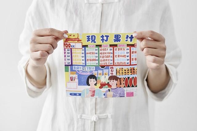 I様専用:財多多/喜樂樂 春聯2枚セット (シュンレン)中華圏のお正月飾り
