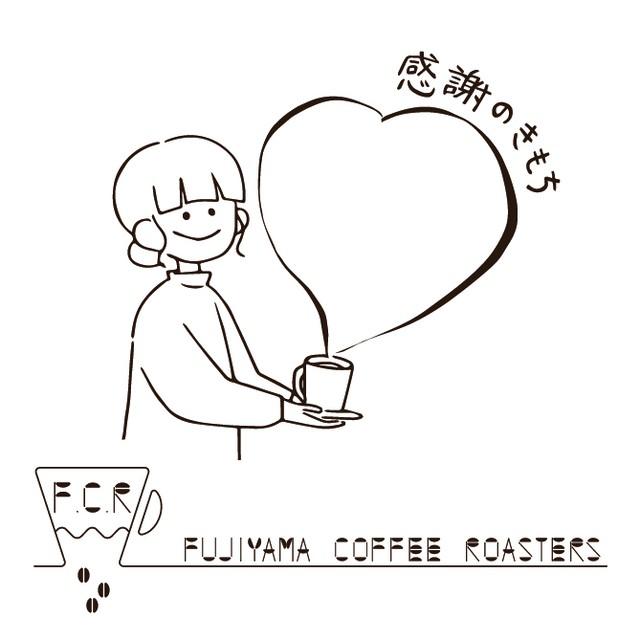 《コーヒー豆500g》『感謝のきもち』~ぼくからあなたへ~