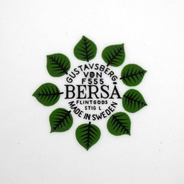 Gustavsberg グスタフスベリ Bersa ベルサ 180mmプレート 北欧ヴィンテージ