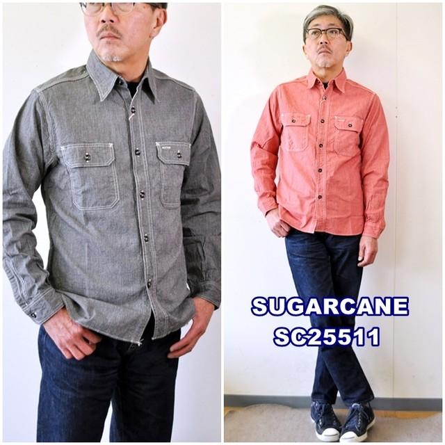 SUGAR CANE  シュガーケーン JEAN CODE WORK SHIRT SC25511  日本製 ワークシャツ ジーンコード コードレーン 平織り ダブルエルボー