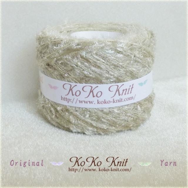 §koko§ お祝い~心を込めて~ 1玉50g以上 引き揃え糸、毛糸  オリジナル糸