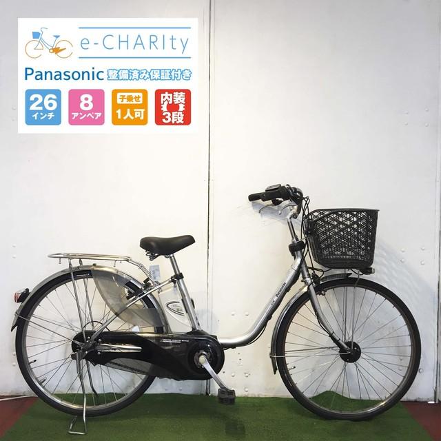 電動自転車 ママチャリ Panasonic ビビDX シルバー 26インチ 【YL053】 【横浜】