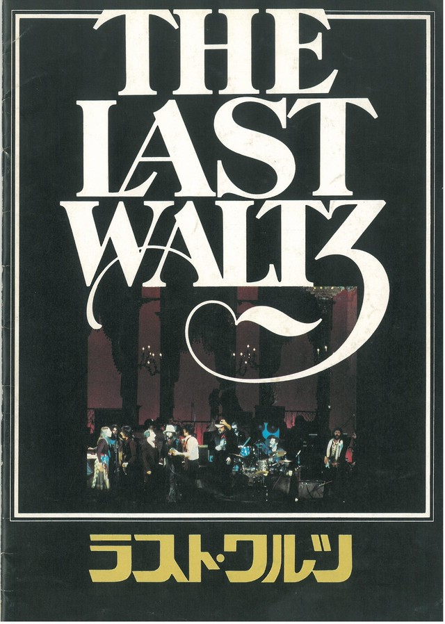 THE LAST WALTZ / 映画パンフレット