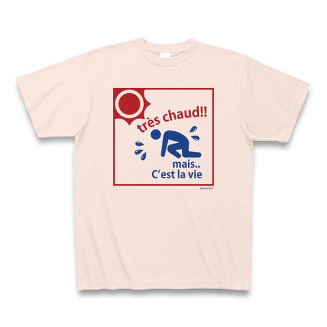 送料無料 「Très chaud!! 」Tシャツ ライトピンク