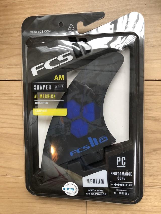 限定品 FCS2 KA the USA  Limited Edition
