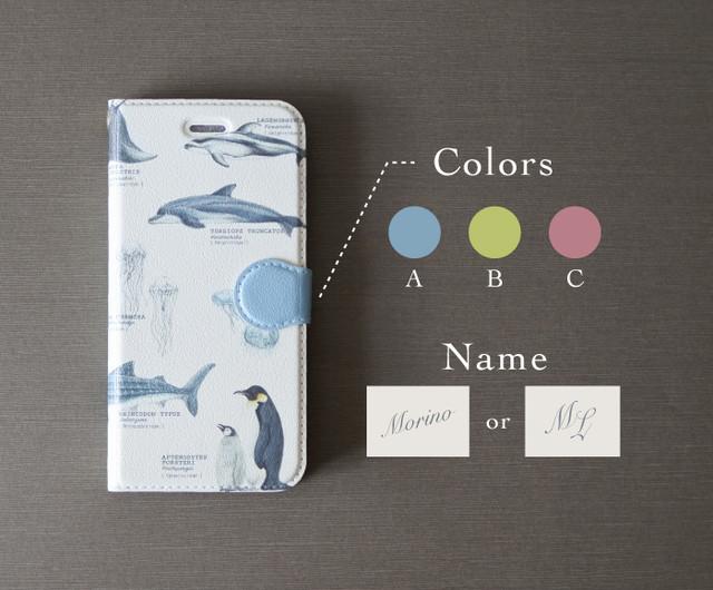 海の生き物たちの手帳型スマホケース*カスタマイズ可