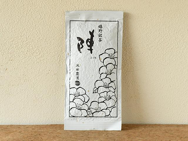 陣 玉緑茶 100g