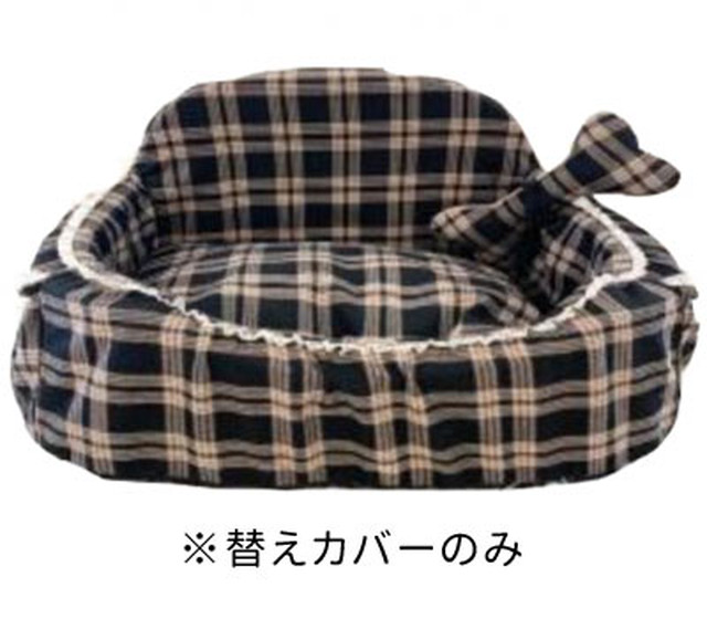 【予約】FOR PETS ONLY Check sofa Just Cover (AI2019-A6-U)
