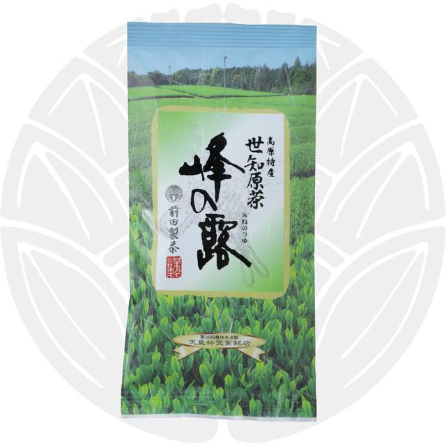 【人気No.1】【新茶】峰の露 100g袋入