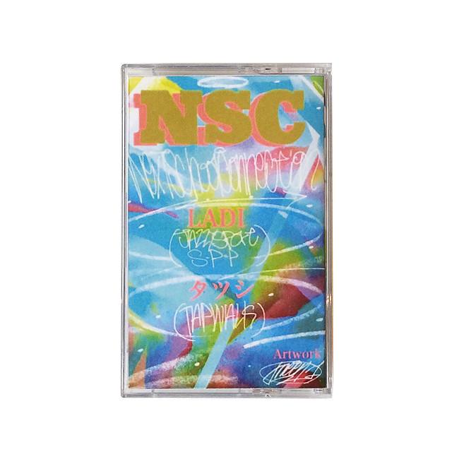 【カセットテープ】 ILL-SUGI & SIDEWALK KAL - ILL SOLUTION