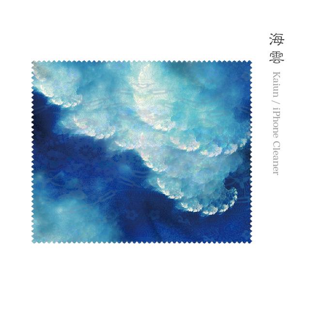 海雲 - 和風 クリーナー(画面・メガネ拭き)