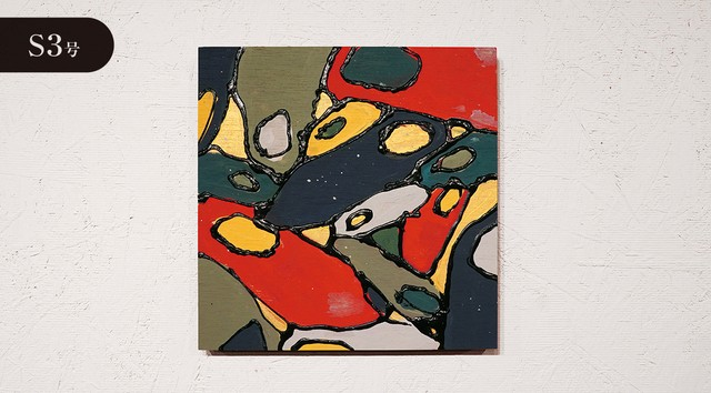 【S3号】FINGERS(2020年9月11日)