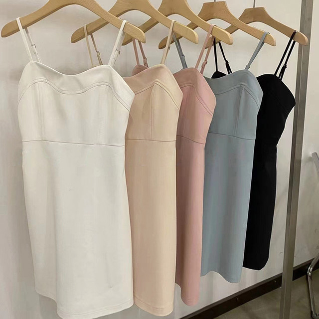 colour camisole OP(white)