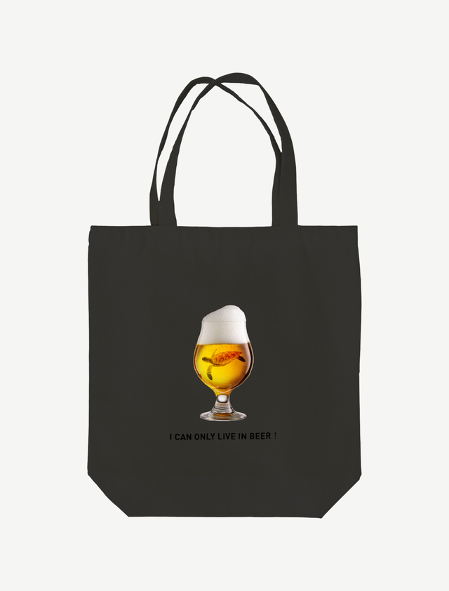 【ビールの中でしか・・・ウミガメ】トートバッグ(ブラック)
