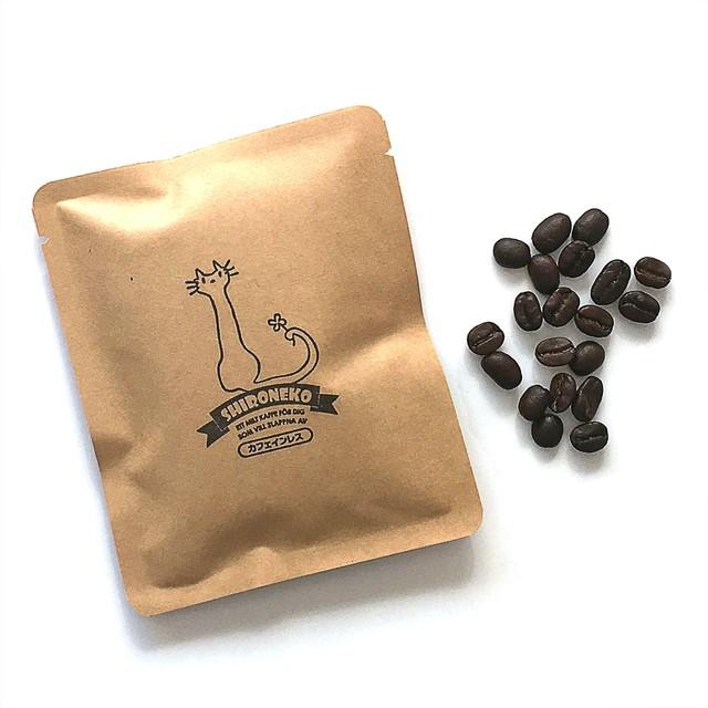 《★冷凍配送》一杯ドリップコーヒー「白ねこブレンド(カフェインレス)」