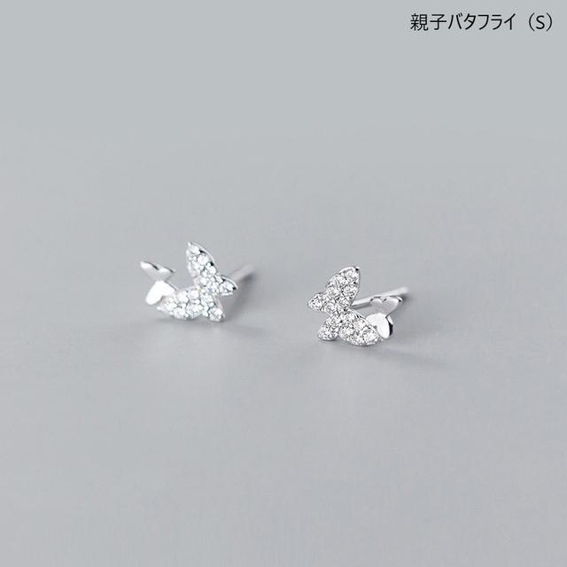 親子バタフライ(S)  蝶々ピアス   きらきら   シルバー925   レディース   金属アレルギー