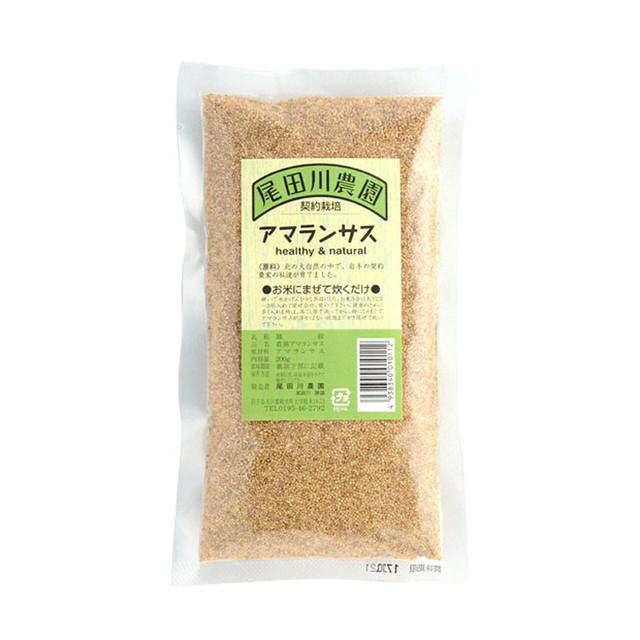 【尾田川農園の雑穀】アマランサス150g