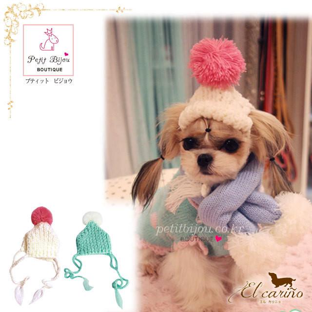 8。Petit Bijou【正規輸入】犬 猫 ニット帽 かぶりもの 秋 冬物