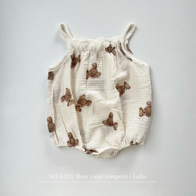 NO.1433. Bear cami rompers / Lalla