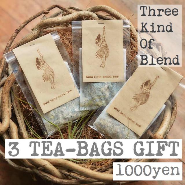 HERB TEA 3 TEA-BAGS GIFT(1ティーバッグずつのお試しセット)