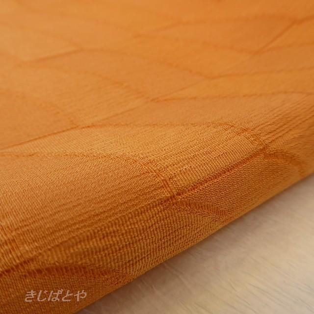 正絹 オレンジぼかしの帯揚げ