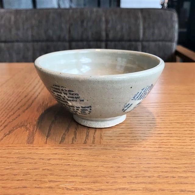 田中アルバ 13-16 飯碗 透明釉(大)