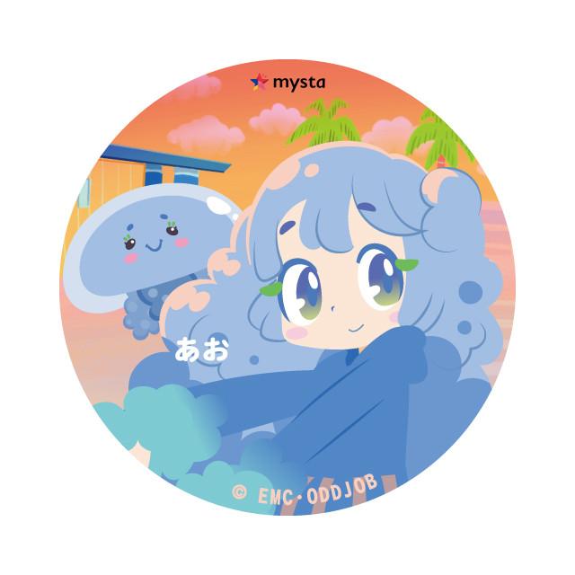 アニメ「えのしまんず SPIN OFF クラゲの相談」キャラクター缶バッジ【全6種類】