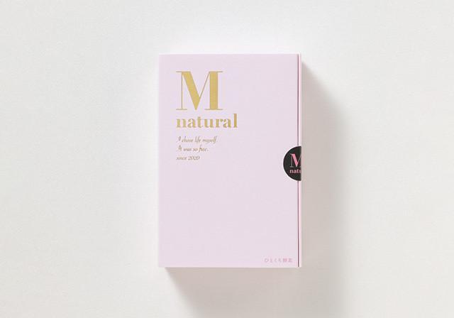 【通常購入】M natural ひとくち酵素(30包入)熟成酵素 栄養素たっぷり 毎日の健康に毎日のキレイに 厳選素材 ビューティーフード研究家 室谷真由美 日本ヴィーガン協会認証