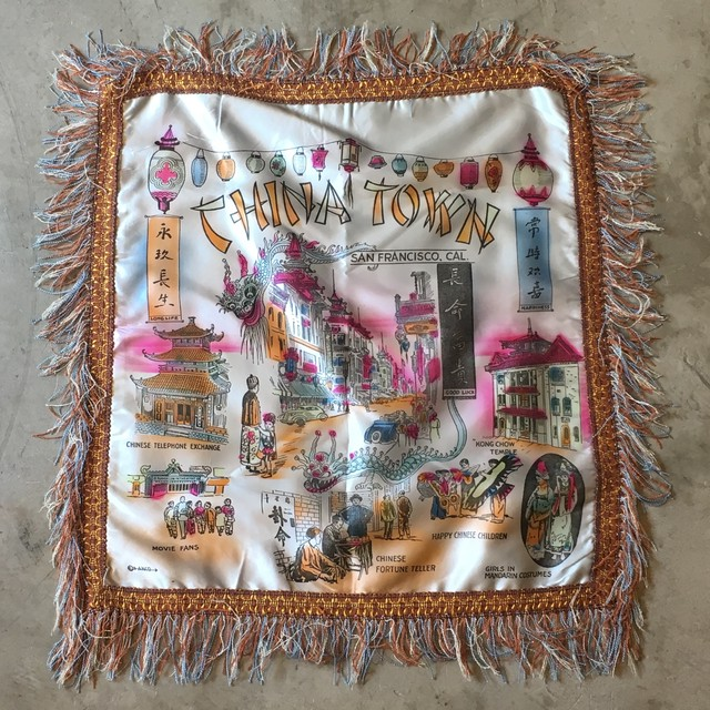 1950〜60's CHINATOWN SOUVENIR PILLOW CASE