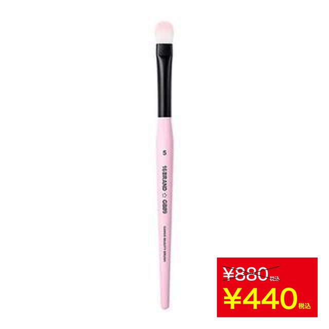16brand 16 GANGS BEAUTY BRUSH XXS Shadow GB09