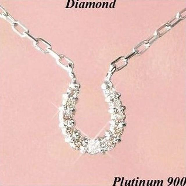 ダイヤモンド ネックレス 馬蹄 ホースシュー プラチナ レディース 0.07ct ペンダント 4月誕生石
