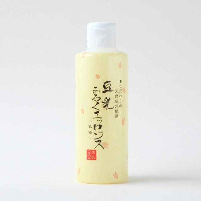 ボディローション21 (米ぬか BODY LOTION)