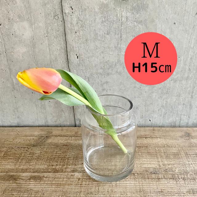 花瓶 M(H15cm)