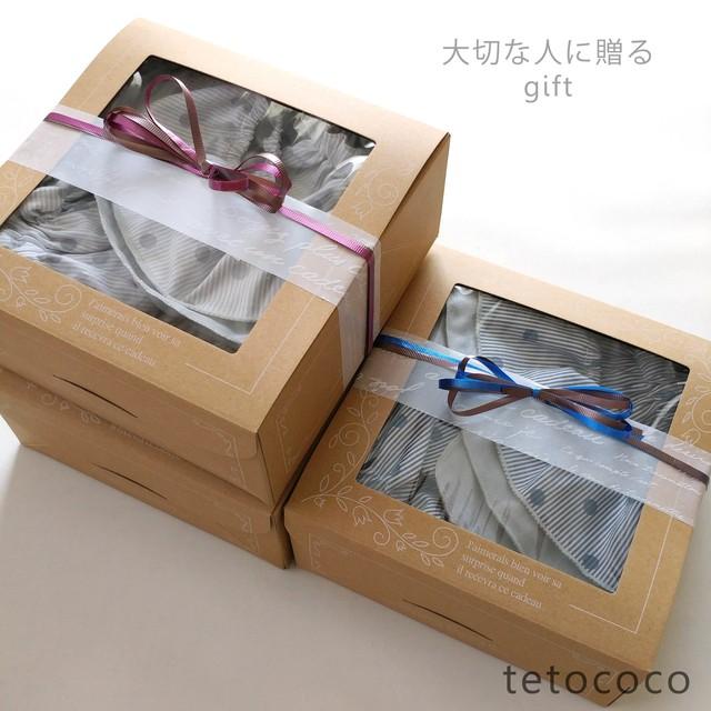 【ご出産祝い】【バースデー】【プレゼントに】ギフトボックス