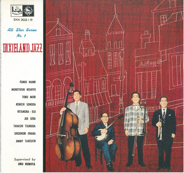 ALL STAR SIRIES NO.1 /  DIXIELAND JAZZ (LP) 日本盤