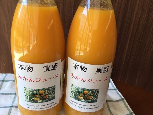【3本】梅野さんの完熟温州みかんジュース(熊本県 減農薬無化学肥料 1ℓ×3本)