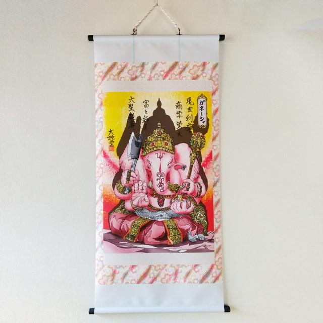 神8・ガネーシャver3(インド)