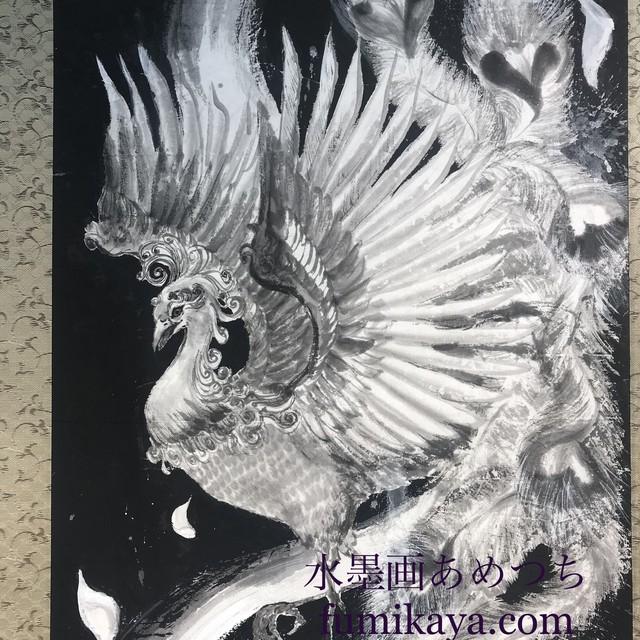 鳳凰 Phoenix 水墨画 掛け軸 肉筆画 原画