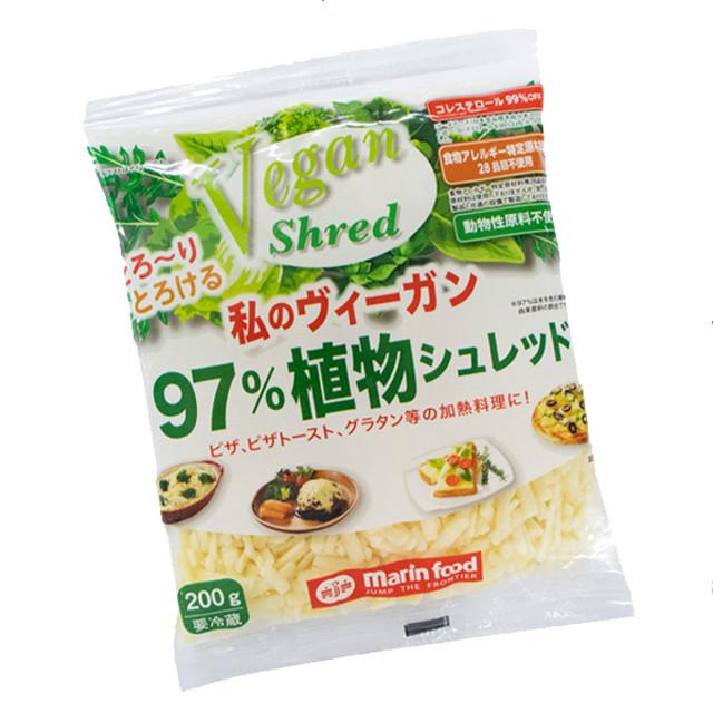 豆乳で作った「まるでチーズ」セミハードタイプ 120g X 3個セット  Marude Cheese (Soy Cheese) / Semi-hard Type 120g x 3 Block Set