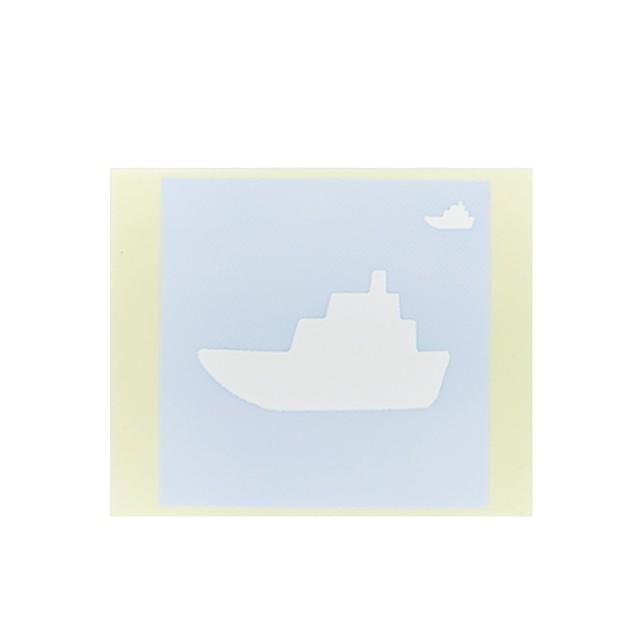 [テンプレートシール]  船 (10枚入)