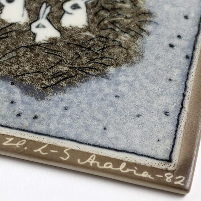 ARABIA アラビア Helja Liukko-Sundstrom ヘルヤ リウッコ スンドストロム ウサギの巣の陶板 北欧ヴィンテージ