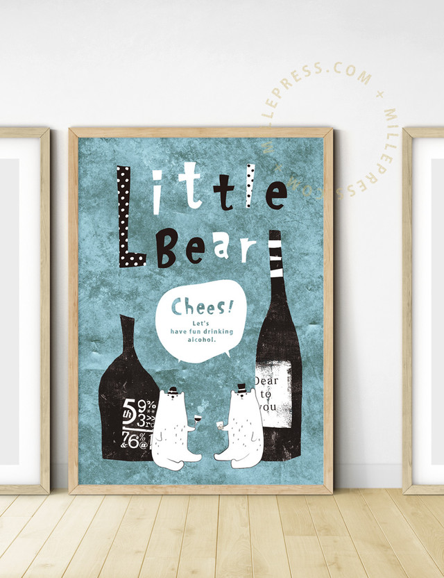 【Little Bear Cheers!】 MP157-013C