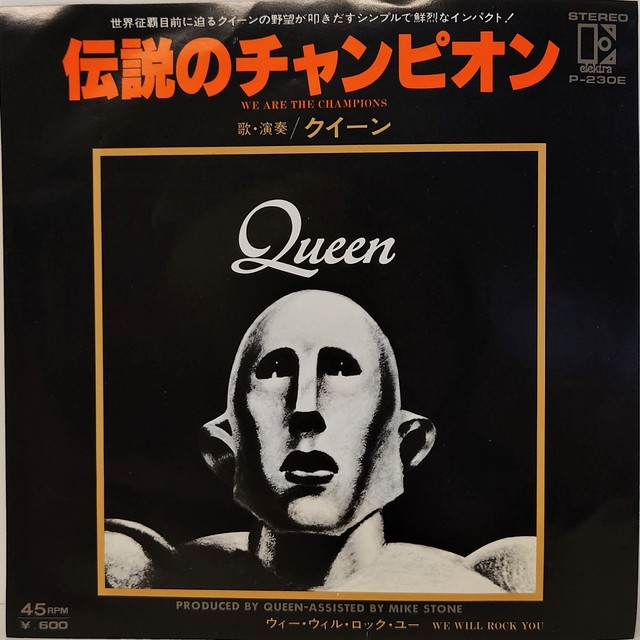 [中古7inch]  Queen ‎– We Are The Champions