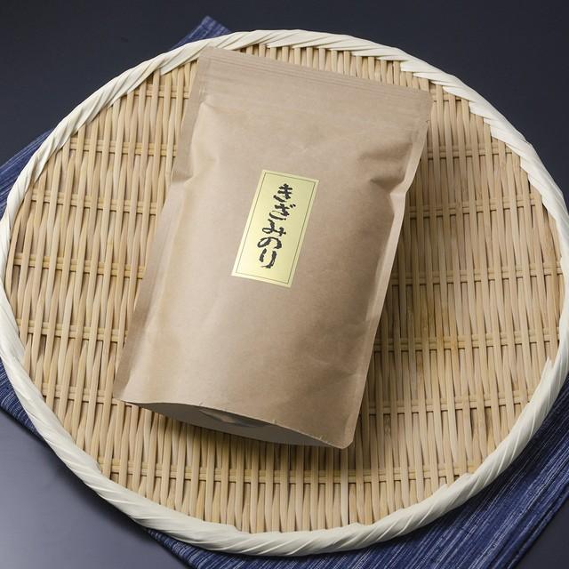 【豊かな磯と青海苔の香り】(0202)国産 青混ぜ海苔入 細きざみのり 12g入