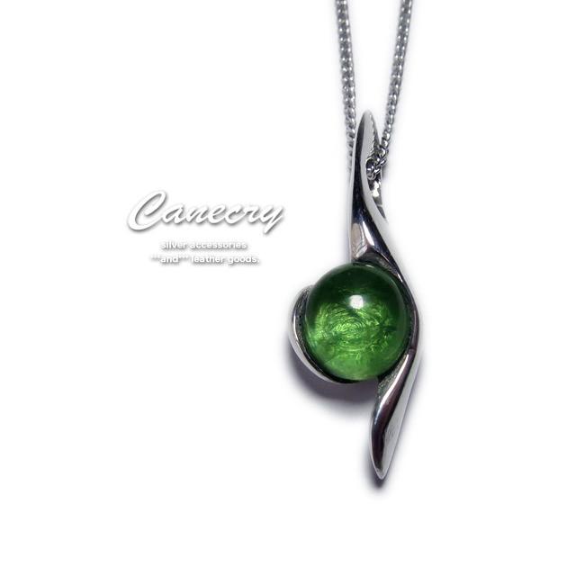 グリーンアパタイトのネックレス