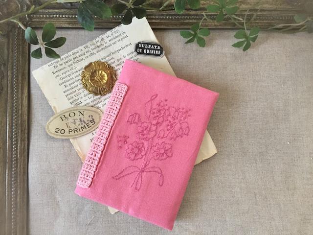 刺繍の手帳カバー(A6サイズ)パープル