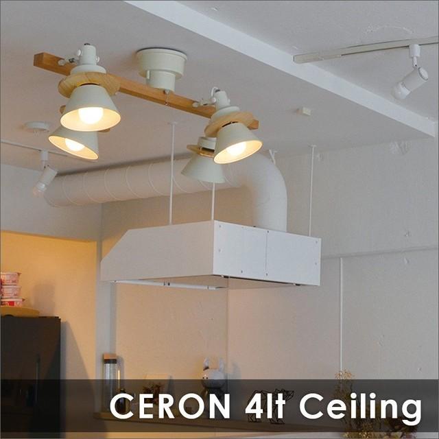 CERON 4灯シーリングスポットライト セロン 照明 全2色