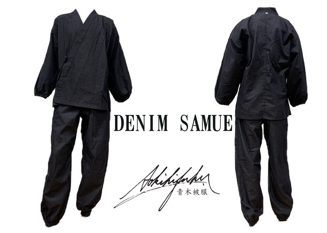 反応染 DENIM SAMUE / AK1-DS1