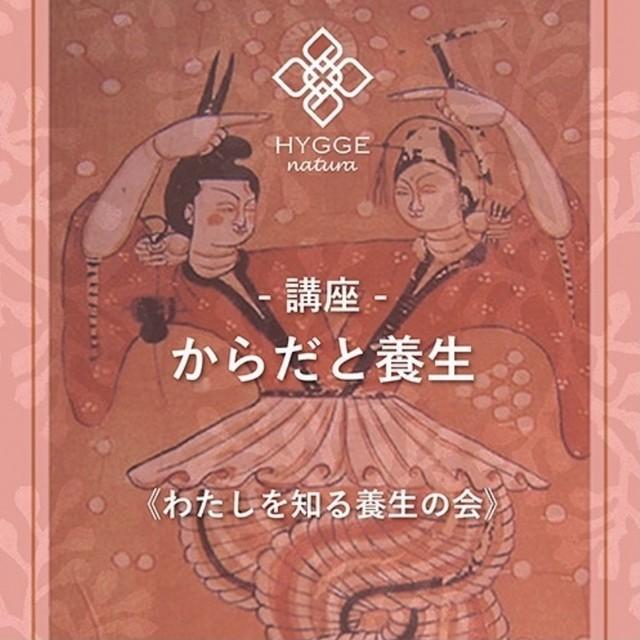 特別レッスン「内容未定」6/27(日)(開催場所:BOOM)