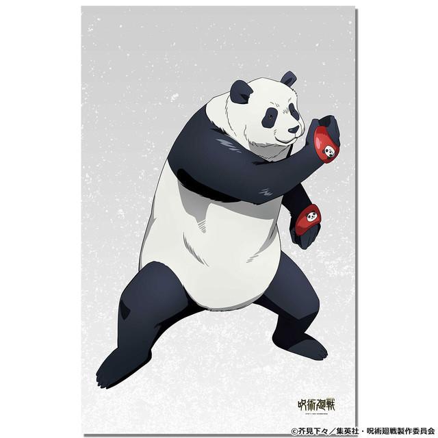 【4589839362726予】呪術廻戦 パンダもふもふ毛布